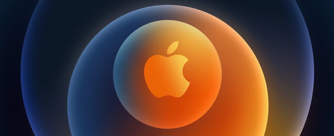 Apple visar upp ny iPhone den 13:e oktober