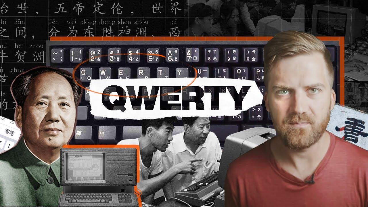 Hur Kina lyckades få in över 1000 tecken på ett vanligt tangentbord
